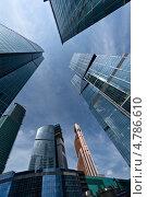 Купить «Московский международный деловой центр», фото № 4786610, снято 25 мая 2013 г. (c) Евгений Прокофьев / Фотобанк Лори