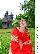Купить «Девушка в русском народном костюме и венке на празднике Троица», фото № 4791002, снято 23 июня 2013 г. (c) ElenArt / Фотобанк Лори