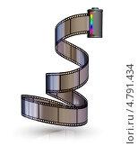 Купить «Фотопленка разматывается из катушки», иллюстрация № 4791434 (c) Сергей Куров / Фотобанк Лори