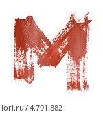 Буква M, выполненная мазками красной краски. Стоковая иллюстрация, иллюстратор Роман Сигаев / Фотобанк Лори