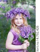 Девочка с сиренью. Стоковое фото, фотограф Майя Крученкова / Фотобанк Лори