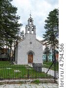Купить «Город Цетине, церковь Влашка (Vlaška)», фото № 4794566, снято 7 апреля 2013 г. (c) Геннадий Соловьев / Фотобанк Лори