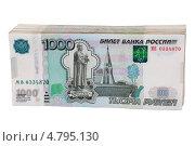 Купить «Российские деньги», эксклюзивное фото № 4795130, снято 25 июня 2013 г. (c) Юрий Морозов / Фотобанк Лори