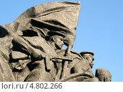 Купить «Герои десантники. Фрагмент монумента в городе Николаеве, Украина.», эксклюзивное фото № 4802266, снято 9 мая 2013 г. (c) Щеголева Ольга / Фотобанк Лори