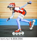 Купить «Соревнования по катанию на роликах», фото № 4804094, снято 8 января 2010 г. (c) Станислав Фридкин / Фотобанк Лори