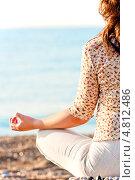Девушка медитирует на берегу океана. Стоковое фото, фотограф Константин Лабунский / Фотобанк Лори