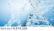 Купить «Молекула ДНК на голубом фоне», фото № 4814266, снято 19 февраля 2020 г. (c) Sergey Nivens / Фотобанк Лори