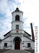 Купить «Свято-Ильинский храм, Выборг», фото № 4814518, снято 30 июня 2013 г. (c) Светлана Колобова / Фотобанк Лори