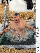 Купить «Мужчина в проруби, праздник Крещение», эксклюзивное фото № 4819534, снято 19 января 2013 г. (c) Иван Карпов / Фотобанк Лори