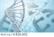 Купить «Геном и наследственность. Молекула ДНК», фото № 4820602, снято 19 сентября 2019 г. (c) Sergey Nivens / Фотобанк Лори