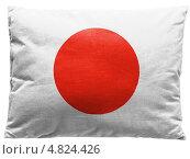 Купить «Изображенный на подушке флаг Японии», фото № 4824426, снято 18 февраля 2020 г. (c) Клинц Алексей / Фотобанк Лори