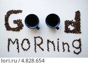 Good morning выложенный кофейными зёрнами. Стоковое фото, фотограф Сергей Катилов / Фотобанк Лори