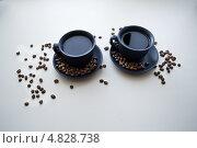 Кофе в чашках и кофе зерна. Стоковое фото, фотограф Сергей Катилов / Фотобанк Лори