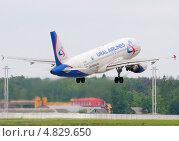 Купить «Airbus A320 (бортовой VQ-BDJ) авиакомпании Ural Airlines вылетает из Домодедова», эксклюзивное фото № 4829650, снято 23 июня 2013 г. (c) Alexei Tavix / Фотобанк Лори