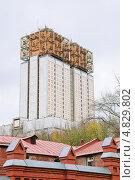 Главное здание Президиума РАН (2011 год). Стоковое фото, фотограф Алёшина Оксана / Фотобанк Лори
