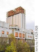 Российская академия наук (РАН) (2011 год). Стоковое фото, фотограф Алёшина Оксана / Фотобанк Лори