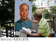 Художник пишет на улице портрет китайского вождя Мао Цзэдуна по фотографии в парке города Гуйлинь провинции Гуанси, Китай (2013 год). Редакционное фото, фотограф Николай Винокуров / Фотобанк Лори