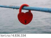 Замок. Стоковое фото, фотограф Камиля Сайдашева / Фотобанк Лори