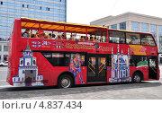 Купить «Казанский туристический автобус», фото № 4837434, снято 4 апреля 2020 г. (c) Рустам Гилязутдинов / Фотобанк Лори
