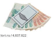 Сберегательная книжка и деньги на белом фоне. Стоковое фото, фотограф Михаил Бессмертный / Фотобанк Лори