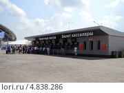 Купить «Очередь за билетами на Универсиаду в Казани», фото № 4838286, снято 9 июля 2013 г. (c) Динара Х / Фотобанк Лори