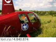 Купить «Красный легкий вертолет, фрагмент (Robinson-44, RA-04277)», эксклюзивное фото № 4840874, снято 29 июня 2013 г. (c) Щеголева Ольга / Фотобанк Лори