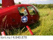 Купить «Красный легкий вертолет (Robinson-44, RA-04277)», эксклюзивное фото № 4840878, снято 29 июня 2013 г. (c) Щеголева Ольга / Фотобанк Лори