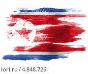 Купить «Нарисованный акварелью флаг государства Северная Корея», иллюстрация № 4848726 (c) Клинц Алексей / Фотобанк Лори