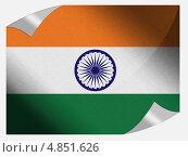 Купить «Флаг Индии на листе с загнутыми уголками», иллюстрация № 4851626 (c) Клинц Алексей / Фотобанк Лори