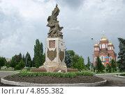 Купить «Памятник героям чапаевцам», фото № 4855382, снято 11 июля 2013 г. (c) Yanchenko / Фотобанк Лори