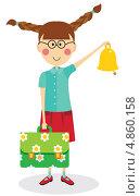 Купить «Школьница с косичками звонит в колокольчик», иллюстрация № 4860158 (c) Рада Коваленко / Фотобанк Лори