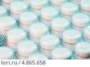 Купить «Блистер с белыми таблетками, макро», фото № 4865658, снято 2 апреля 2013 г. (c) Сергей Новиков / Фотобанк Лори