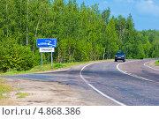 Купить «Подмосковная дорога», эксклюзивное фото № 4868386, снято 29 июня 2013 г. (c) Зобков Георгий / Фотобанк Лори