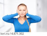 Купить «Молодая женщина закрывает уши ладонями», фото № 4871302, снято 8 мая 2010 г. (c) Syda Productions / Фотобанк Лори