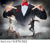Купить «Кукольник и его марионетки - пара современных бизнесменов», фото № 4876562, снято 5 августа 2020 г. (c) Sergey Nivens / Фотобанк Лори