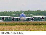 Купить «Airbus A340 (бортовой 4K-AZ85) авиакомпании Azerbaijan в Домодедово», эксклюзивное фото № 4878130, снято 13 июля 2013 г. (c) Alexei Tavix / Фотобанк Лори