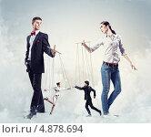 Купить «Управление персоналом в современном бизнесе», фото № 4878694, снято 26 ноября 2012 г. (c) Sergey Nivens / Фотобанк Лори