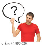 Купить «Молодой человек со знаком вопроса и местом под текст», фото № 4893026, снято 7 октября 2012 г. (c) Syda Productions / Фотобанк Лори