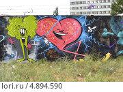 """Граффити """"Любовь и капуста"""" (2013 год). Редакционное фото, фотограф Дмитрий Розкин / Фотобанк Лори"""