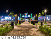 Торговый центр акварель ночью. Редакционное фото, фотограф Владислав Серкин / Фотобанк Лори