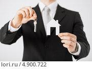 Купить «Мужские руки с белым домиком, вырезанным из бумаги», фото № 4900722, снято 21 марта 2013 г. (c) Syda Productions / Фотобанк Лори
