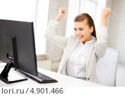 Купить «Счастливая офисная сотрудница работает за компьютером в кабинете», фото № 4901466, снято 1 июня 2013 г. (c) Syda Productions / Фотобанк Лори