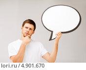 Купить «Молодой мужчина в белой футболке с местом под текст», фото № 4901670, снято 6 июня 2013 г. (c) Syda Productions / Фотобанк Лори