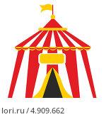 Купить «Цирк-шапито», иллюстрация № 4909662 (c) ivolodina / Фотобанк Лори