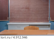 Купить «Часть школьного класса с доской», фото № 4912946, снято 4 июля 2013 г. (c) Фесенко Сергей / Фотобанк Лори