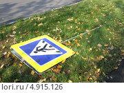 Знак пешеходный переход лежит на газоне. Стоковое фото, фотограф Buyanka / Фотобанк Лори
