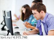 Купить «Студенты на уроке информатики», фото № 4915746, снято 16 июня 2013 г. (c) Syda Productions / Фотобанк Лори