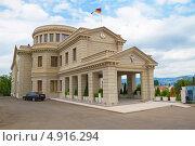 Здание Союза Освободителей Арцаха,Карабах (2013 год). Стоковое фото, фотограф Emelinna / Фотобанк Лори