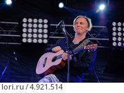 Купить «Илья Лагутенко на фестивале RED ROCKS TOUR 2013», фото № 4921514, снято 3 августа 2013 г. (c) Ирина Балина / Фотобанк Лори