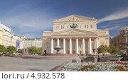 Купить «Большой театр, таймлапс», видеоролик № 4932578, снято 4 августа 2013 г. (c) Кирилл Трифонов / Фотобанк Лори